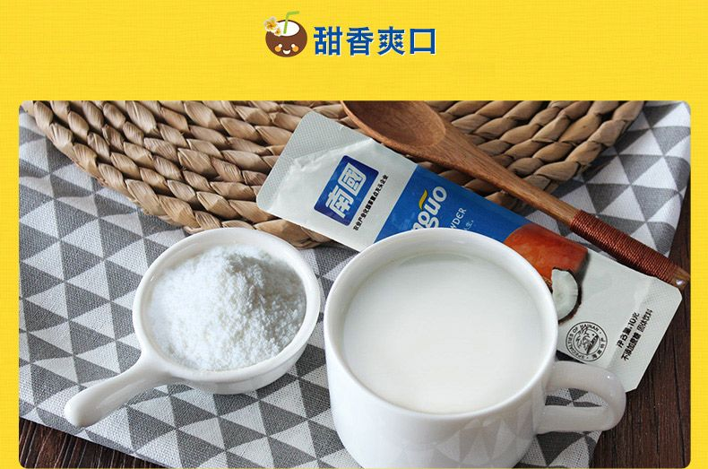 原浆椰子粉-6