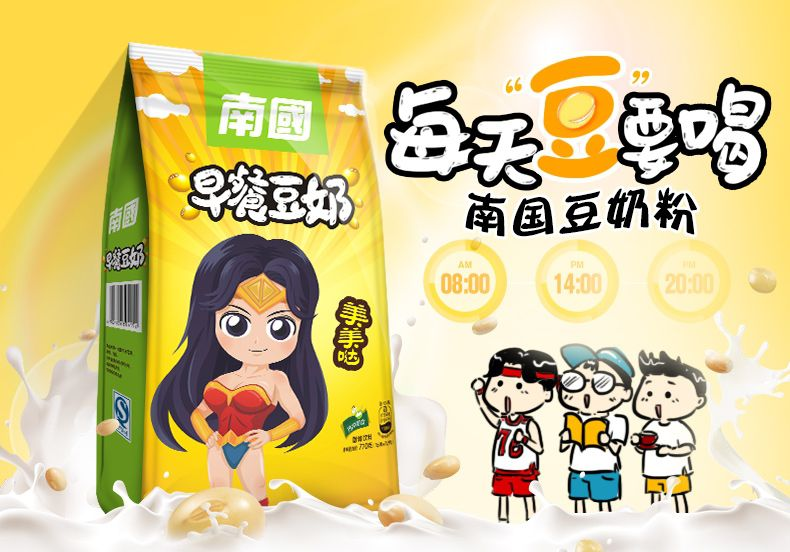 产品图-早餐豆奶粉-1