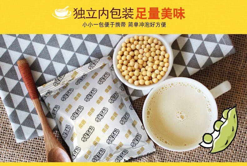 产品图-早餐豆奶粉-10