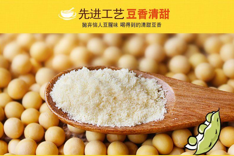 产品图-早餐豆奶粉-7