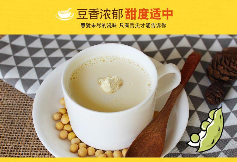 产品图-早餐豆奶粉-8