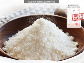 孕妇可以喝椰子粉吗