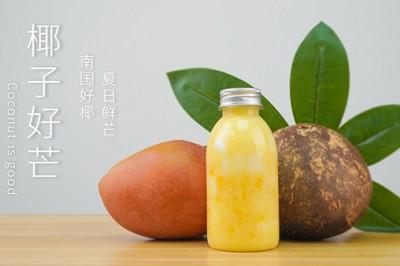 七夕甜蜜手作升级椰子好芒